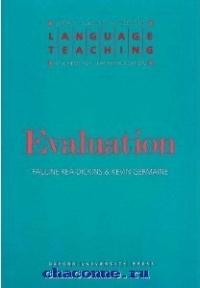 SC Teach Ed Evaluation